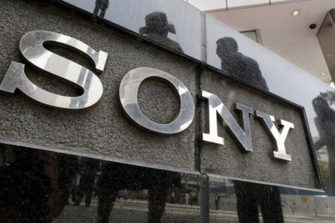 Η νέα «στέγη» του PlayStation