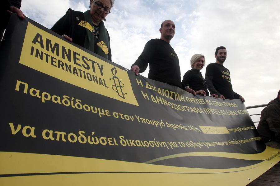 Διεθνής Αμνηστία: Η παράνομη αστυνομική βία πρέπει να σταματήσει