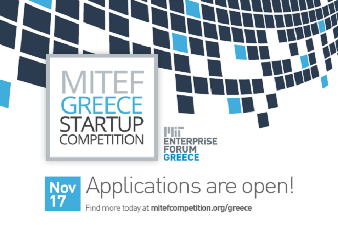 Ώρα για MITEF Greece Startup Competition