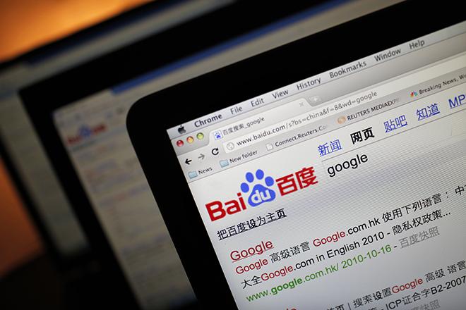 Η «κινεζική Google» έχασε 60 δισ. δολάρια από την αξία της