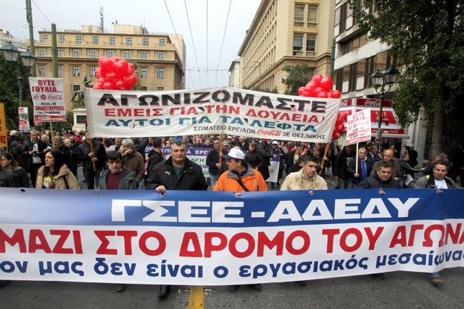 Εικοσιτετράωρη απεργία σήμερα από την ΑΔΕΔΥ