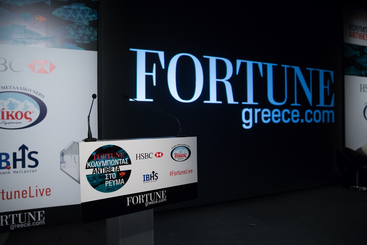 Fortune Conference: Φωτογραφικά στιγμιότυπα από το συνέδριο