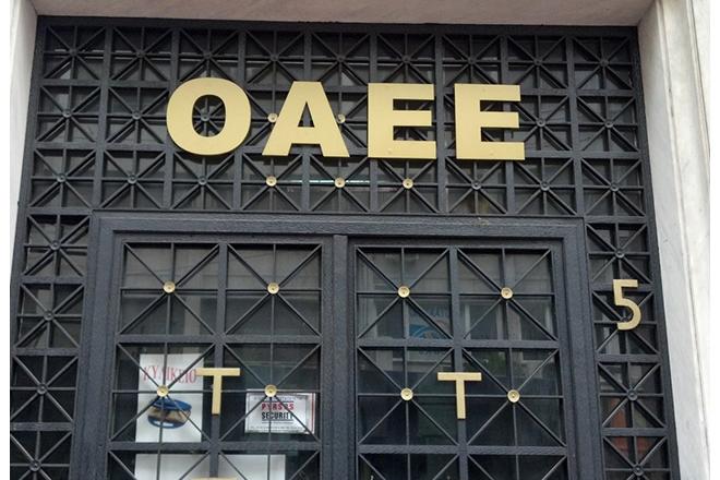 Πώς θα ανταχθούν οι οφειλέτες του ΟΑΕΕ στο Νόμο Κατσέλη