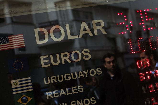 Οι στιγμές του 2015 που «ταρακούνησαν» τις διεθνείς αγορές