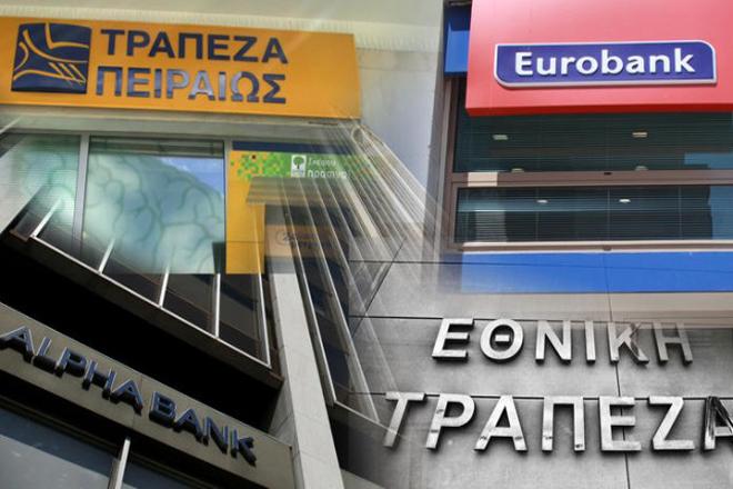 «Μαξιλάρι» για το 2016 ετοιμάζουν οι τράπεζες