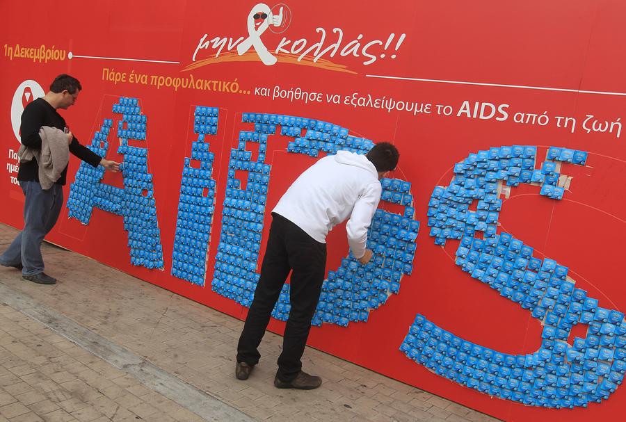 Η 24MEDIA συμμετέχει στην Παγκόσμια Ημέρα κατά του AIDS