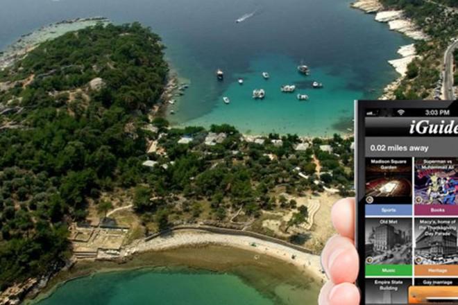 iGuide: Ψηφιακός ξεναγός στην ανεξερεύνητη Ελλάδα
