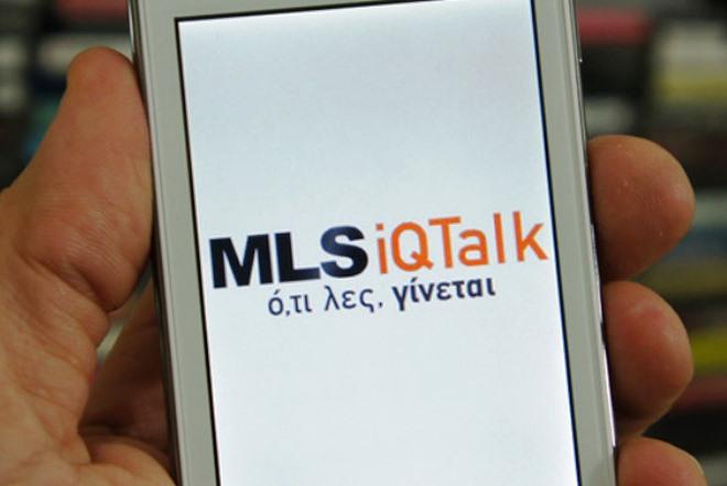 Αραβικά κεφαλαία στην MLS