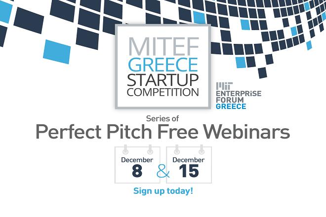 MIT Enterprise Forum Greece: Πως γίνεται μια σωστή παρουσίαση;