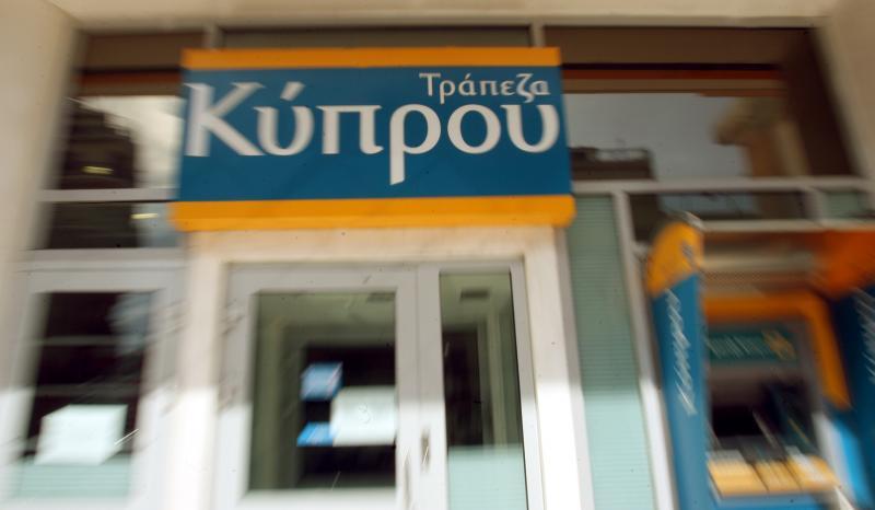 «Πράσινο» στην εισαγωγή προς διαπραγμάτευση των μετοχών της Τρ. Κύπρου