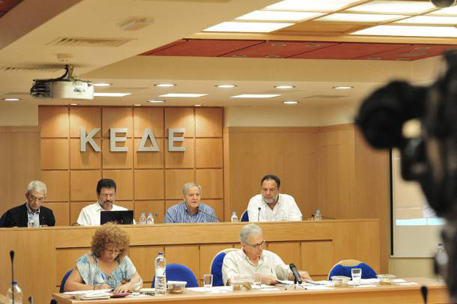 Τα δέκα αιτήματα της ΚΕΔΕ προς τους πολιτικούς αρχηγούς