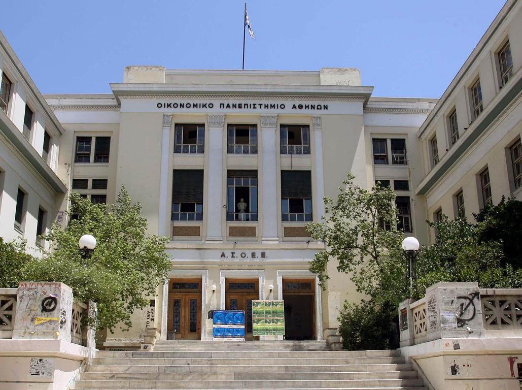 Νέα μεγάλη διάκριση για το Οικονομικό Πανεπιστήμιο