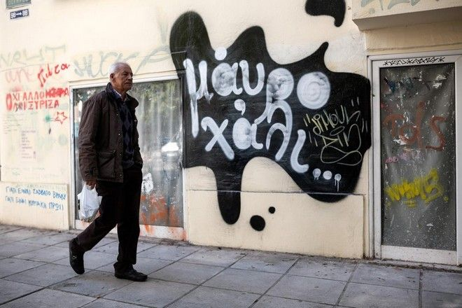 To 65% των Ελλήνων δηλώνει εισόδημα ΜΗΔΕΝ