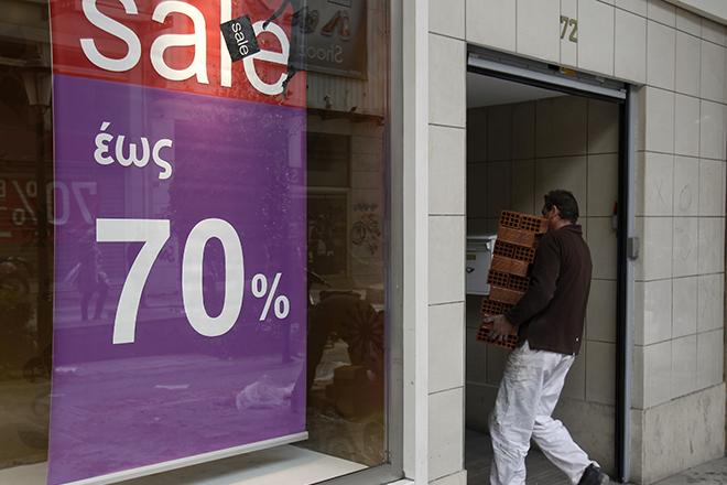 Στο 83% του κοινοτικού μέσου όρου η κατά κεφαλήν κατανάλωση στην Ελλάδα