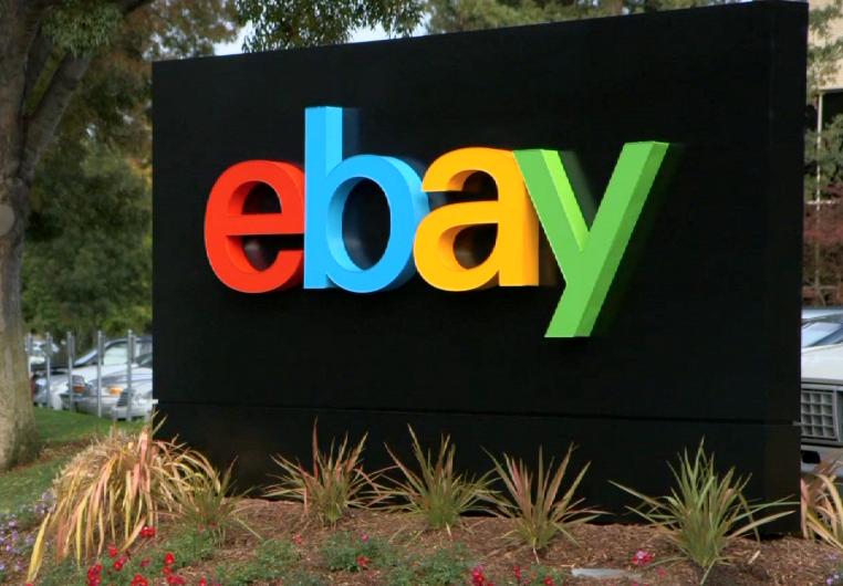 Χιλιάδες απολύσεις σχεδιάζει η eBay