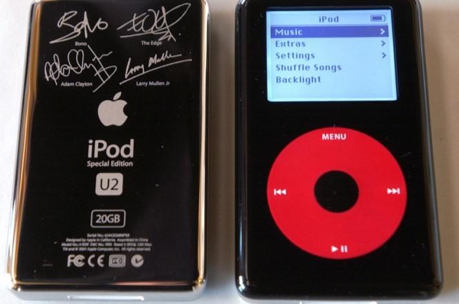 Πόσο κοστίζει ένα παλιό iPod;
