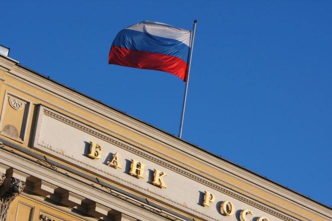 Νέα αιφνιδιαστική αύξηση των επιτοκίων από την Τράπεζα της Ρωσίας