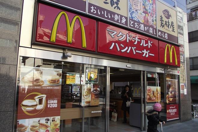 Τα McDonald 's της Ιαπωνίας ξέμειναν από… πατάτες