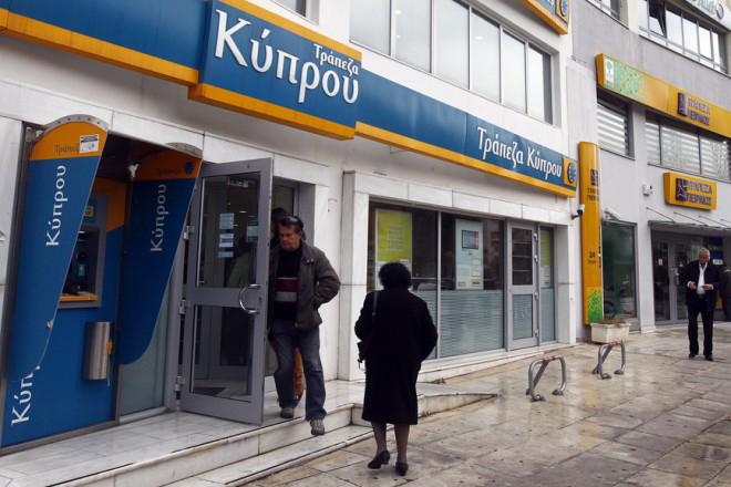 Τράπεζα Κύπρου: Ζημιές 553 εκατ. ευρώ για το εννεάμηνο του 2017