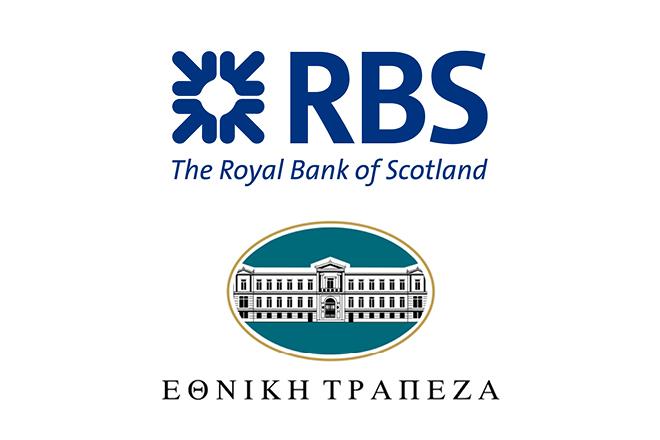 Συνεργασία RBS με την Εθνική Τράπεζα