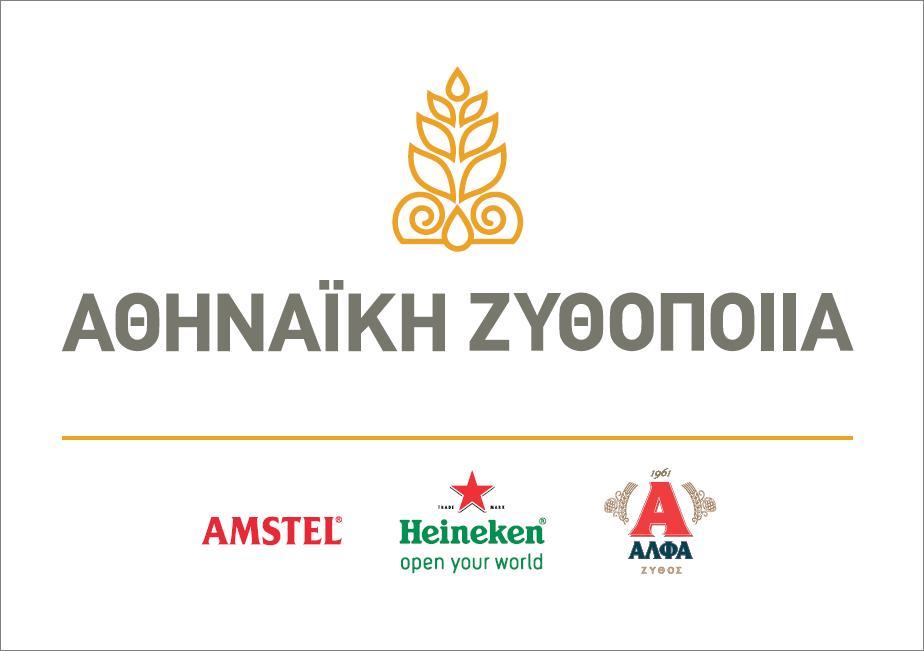Η Αθηναϊκή Ζυθοποιία εστιάζει στην διάθεση μη αλκοολούχων ποτών