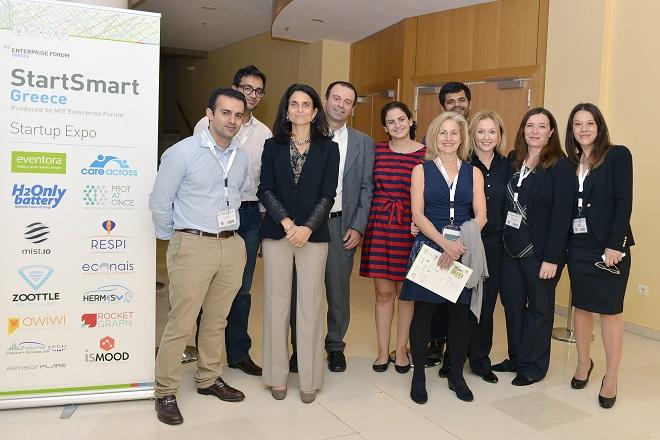 Παράταση αιτήσεων για τον διαγωνισμό startup του MITEF Greece