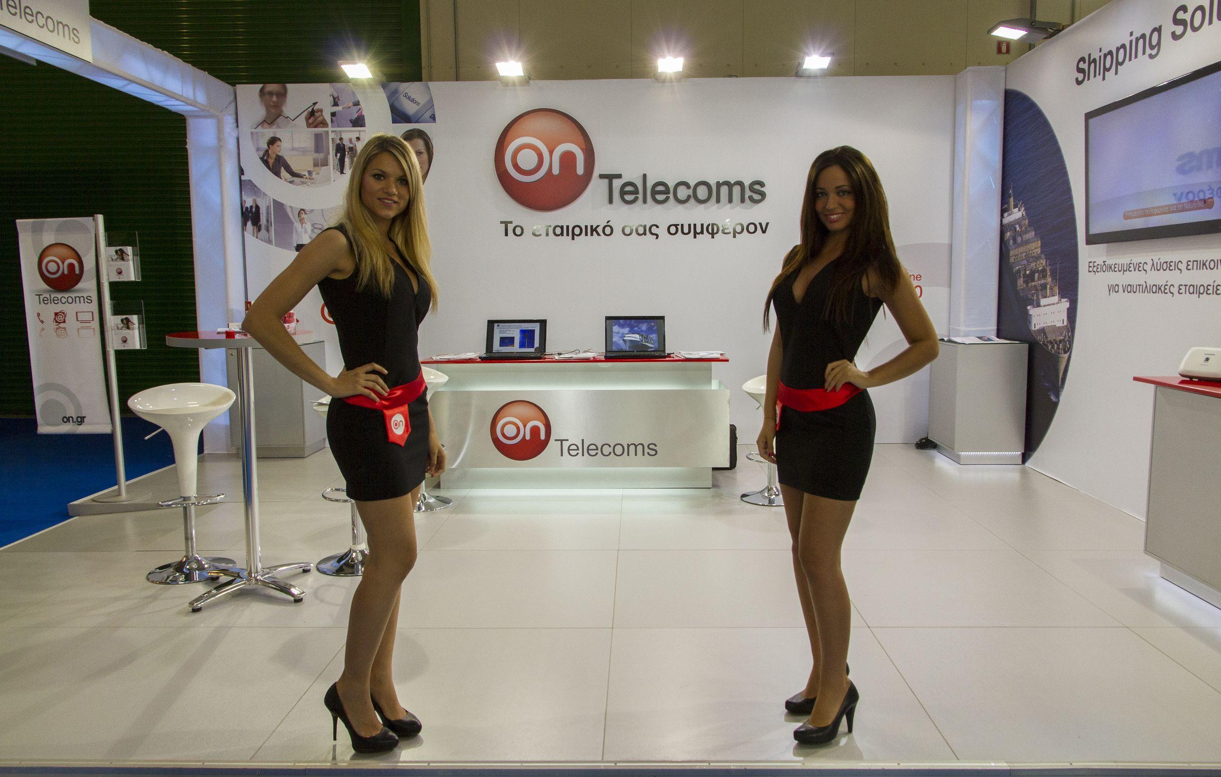 H On Telecoms ένα βήμα πριν το off;