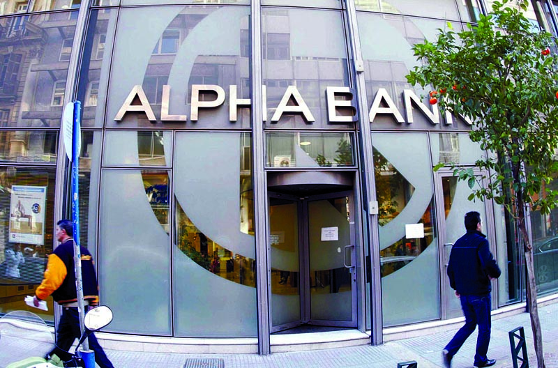Την Παρασκευή οι μη δεσμευτικές για NPEs 1,8 δισ. της Alpha Bank