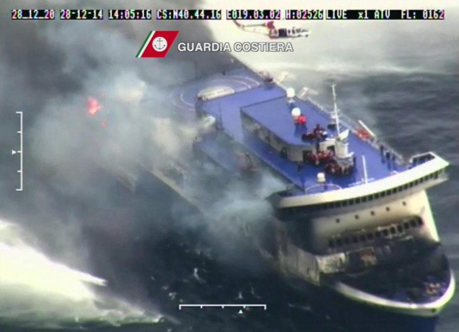 Διευκρινίσεις της ΑΝΕΚ για το πλοίο Norman Atlantic