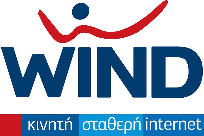 Υπογραφή μνημονίου του Δήμου Καλαμάτας με τη WIND για πιλοτικό δίκτυο 5G