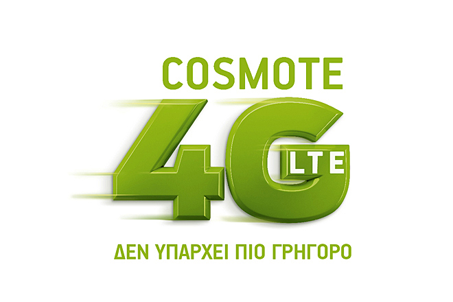 Καλοκαιρινές διακοπές γεμάτες επικοινωνία με το 4G δίκτυο της COMOTE