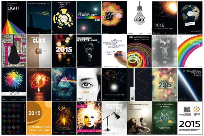 Διεθνές Έτος Φωτός και σχετικών τεχνολογιών το 2015