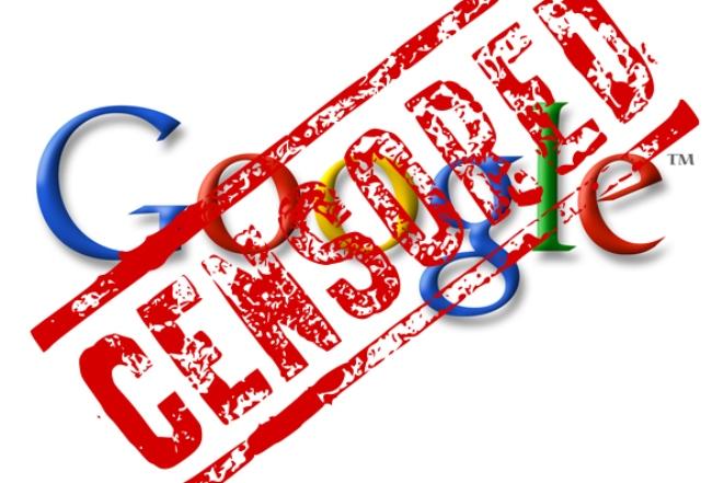 Πώς η Google λογοκρίνει το διαδίκτυο