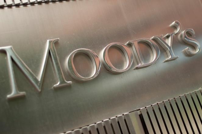 Moody's: Υποβάθμιση του αξιόχρεου της Γαλλίας