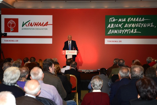 Παπανδρέου: Αναδιάρθρωση του χρέους με επιμήκυνση 70 ετών των ελληνικών ομολόγων