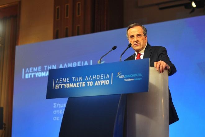 Σκόπιμο σχέδιο Τσίπρα για ρήξη βλέπει η ΝΔ