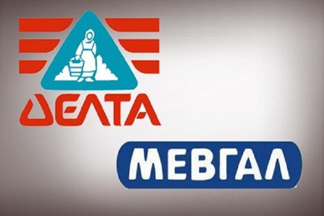 ΜΕΒΓΑΛ – ΔΕΛΤΑ: Τι γίνεται με την συνεργασία των δύο βιομηχανιών;