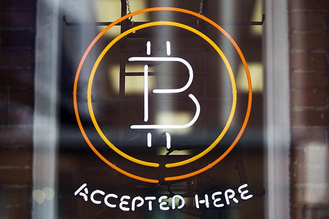 Δέκα πράγματα που πρέπει να ξέρετε για το Bitcoin