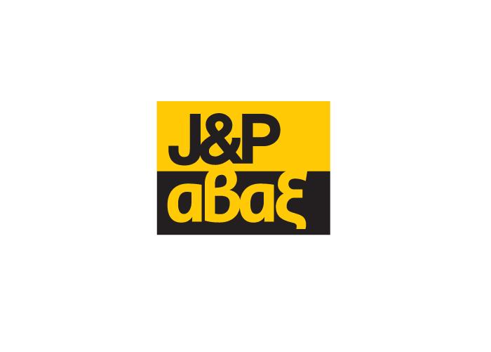 J&P-ΑΒΑΞ: Εξαγορά του 50% της εταιρείας Volterra