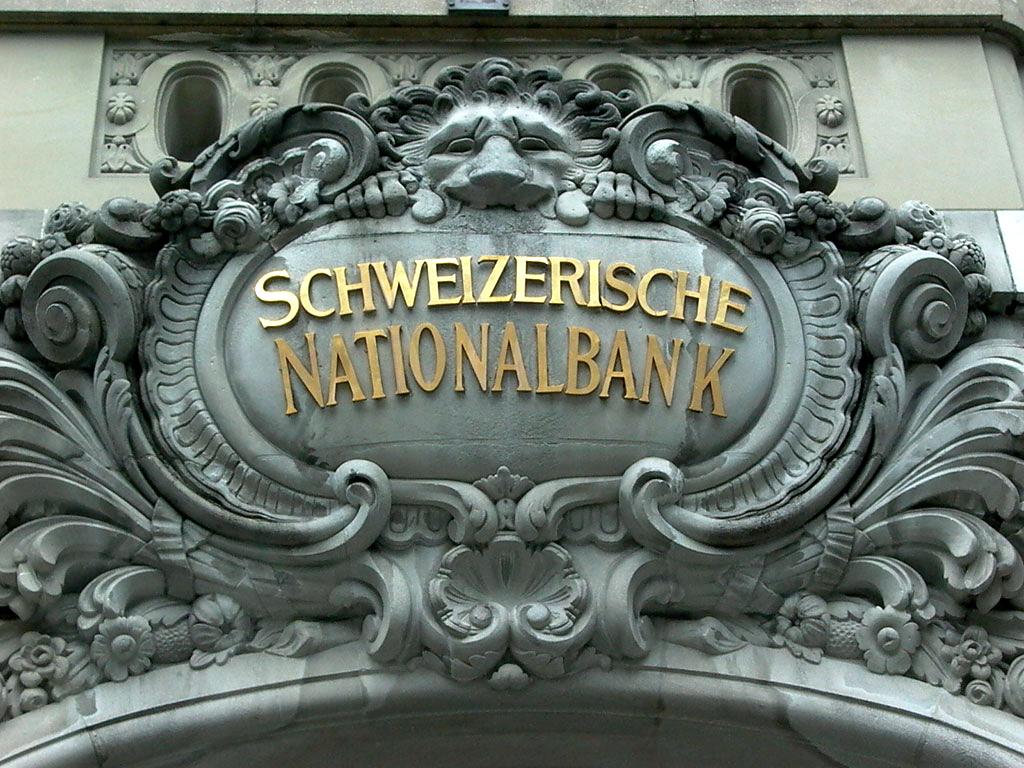 Κάποιοι μετέφεραν στην Ελβετία εκατοντάδες δισ. σε ελάχιστα λεπτά