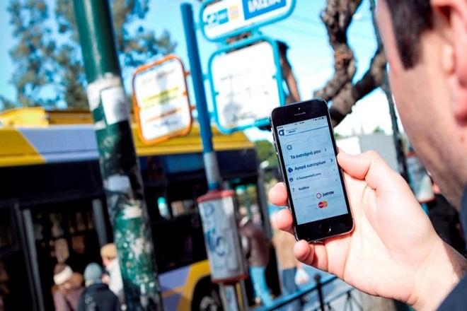 H MasterCard λανσάρει στην Αθήνα mobile ticketing μετακινήσεων