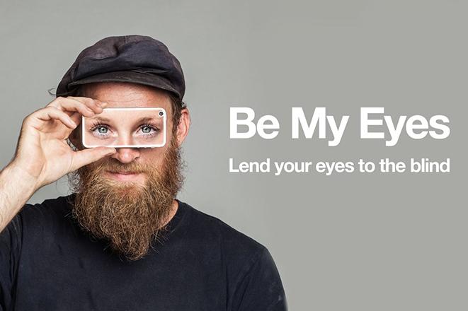 Η εφαρμογή που «δανείζει» τα μάτια μας σε τυφλούς