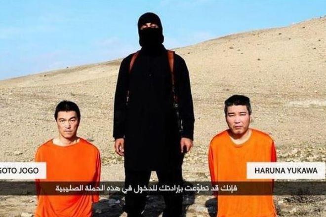 Οι τζιχαντιστές ζητούν 200 εκατ. δολάρια για να μην σκοτώσουν δύο Ιάπωνες