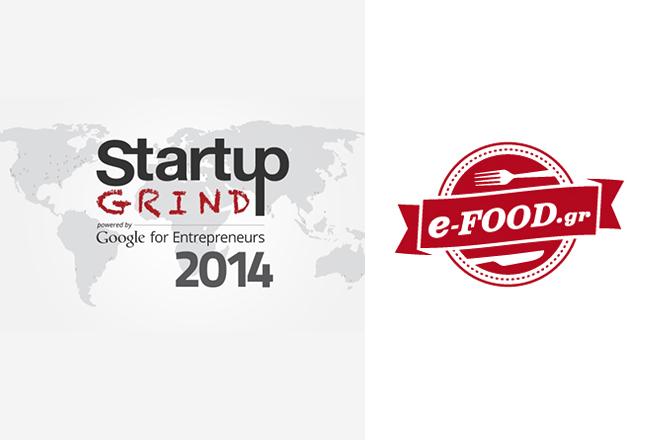 Ο κατά συρροή επιχειρηματίας Απόστολος Αποστολάκης στο 5ο Startup Grind Athens
