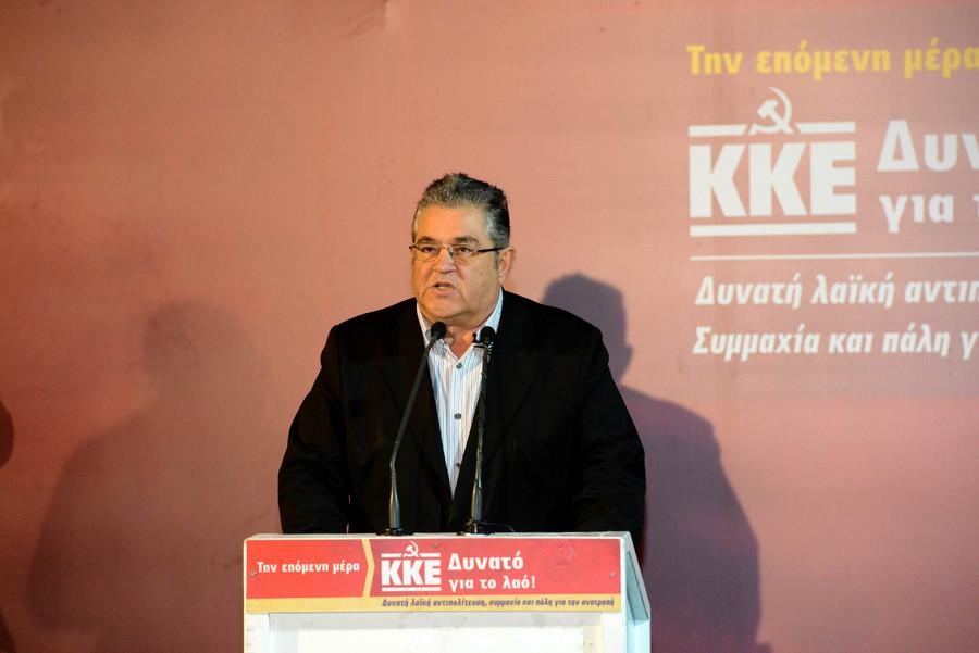 Ξεκινούν έρευνες μετά τη νέα καταγγελία του ΚΚΕ για τηλεφωνικές υποκλοπές