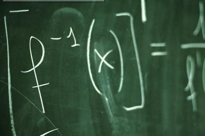 Μια θέση ανάμεσα στους εξυπνότερους ανθρώπους στον κόσμο κατέχει ένας Έλληνας