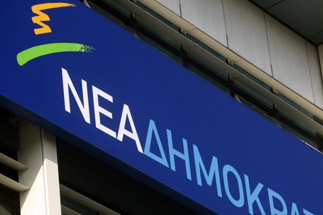 ΝΔ: Προειδοποιεί με μηνύσεις τον ΣΥΡΙΖΑ
