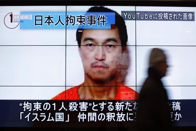 Αυθεντικό το βίντεο της εκτέλεσης του Ιάπωνα δημοσιογράφου από το Ισλαμικό Κράτος