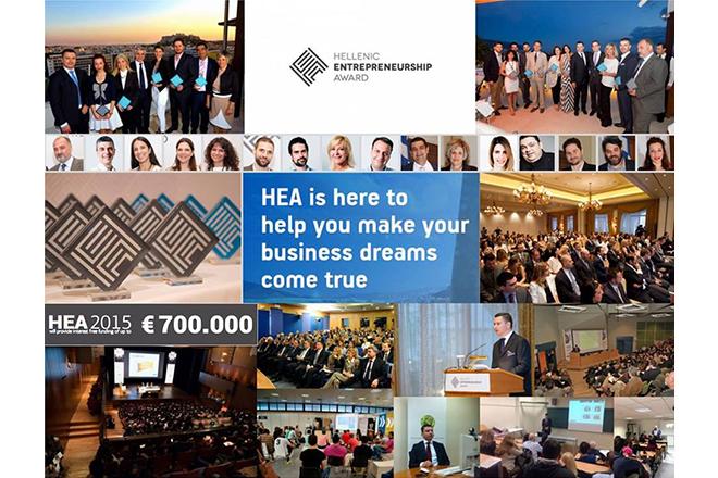 Έως 700.000 ευρώ για startups, από το Ελληνικό Βραβείο Επιχειρηματικότητας