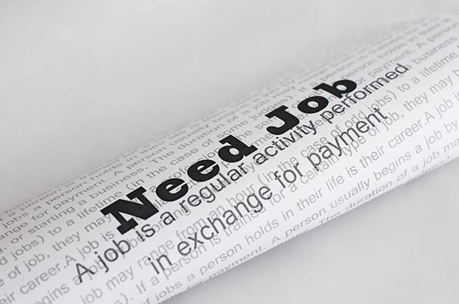 Τι πρέπει να κάνετε για να βρείτε δουλειά